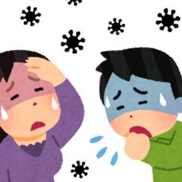 インフルエンザの猛威